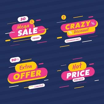 Набор многоцветных рекламных этикеток