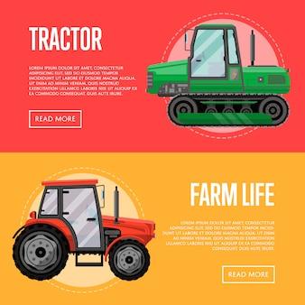 Набор листовок для тяжелой сельскохозяйственной техники