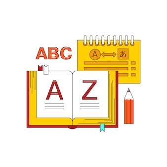 教科書で言語の概念を学ぶ