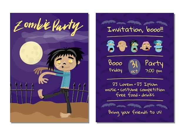Пригласительный билет на вечеринку зомби с ходячим мертвецом