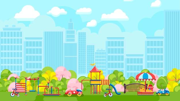 Красочная игровая площадка в городе