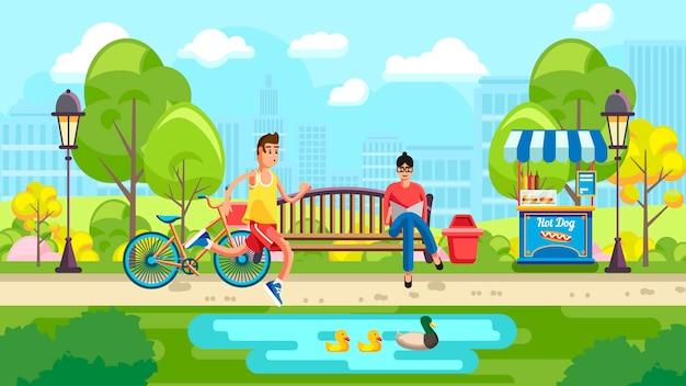 Люди проводят время в городском парке