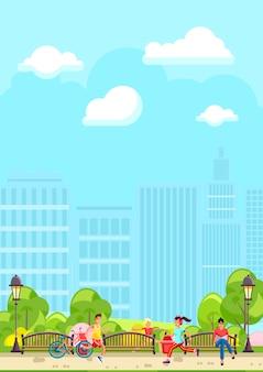 人と都市公園の明るいデザイン