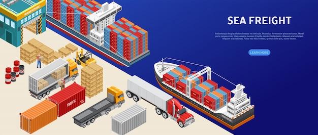 貨物港での貨物輸送