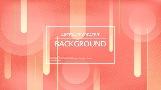 Творческий абстрактный фон