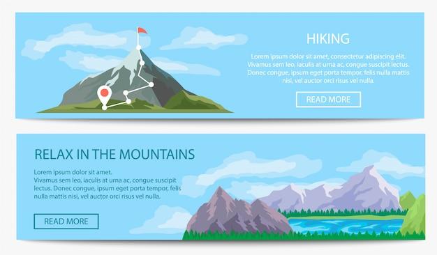 極端な旅行とハイキングバナーセット