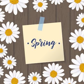 咲くカモミールと春のグリーティングカード