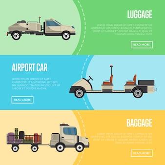 地上テクニクスと空港のバナー