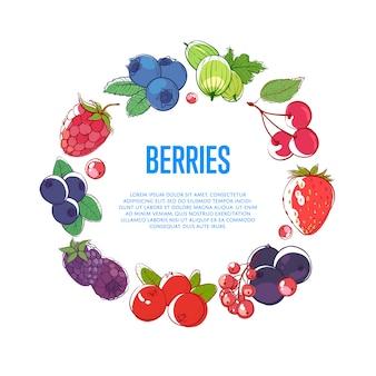 Сочные и сладкие ягоды круглой рамки