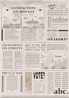 Дизайн старого винтажного шаблона газеты