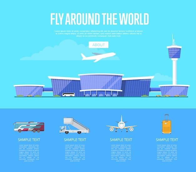 航空会社の世界概念を飛び回る