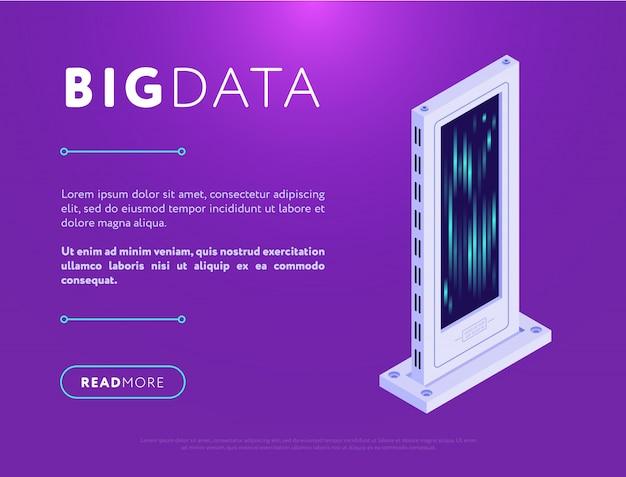 Креативный веб-дизайн о сети баз данных