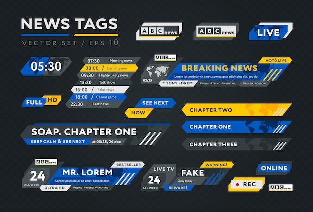ニュース放送用のカラフルなタグ