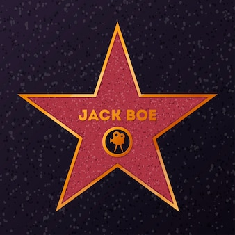 Звезда с именем для чествования актера