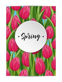 咲くチューリップとコピースペースと春のカード
