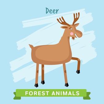 鹿の森の動物。