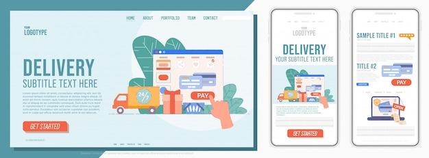配送サービスのランディングページ。宅配サービスを利用するビジネス向けのモバイルランディングページテンプレート。オンライン注文サービスのためのシンプルなウェブサイトインターフェイス