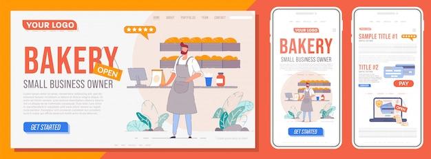 パン屋のランディングページ。パン屋のオーナーのためのインターネットウェブサイトテンプレートのホームページ。
