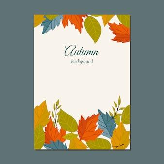 Осенний фон векторные иллюстрации