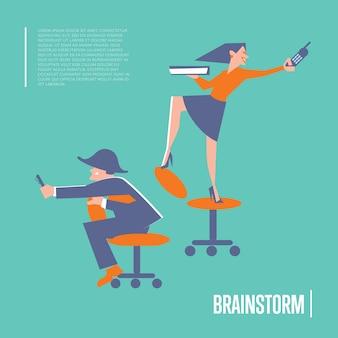 Мозговой штурм иллюстрация с деловыми людьми