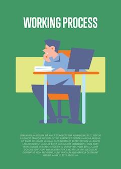 Иллюстрация рабочего процесса с изумленным работником