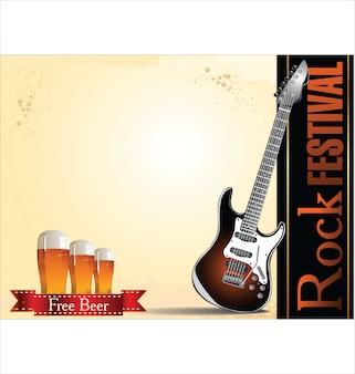 ロックコンサートポスター