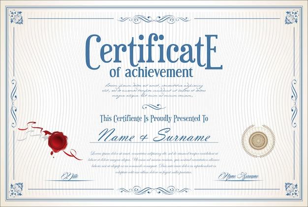 Сертификат или диплом ретро шаблон