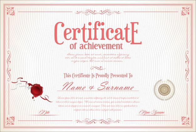 証明書または卒業証書のレトロなテンプレート