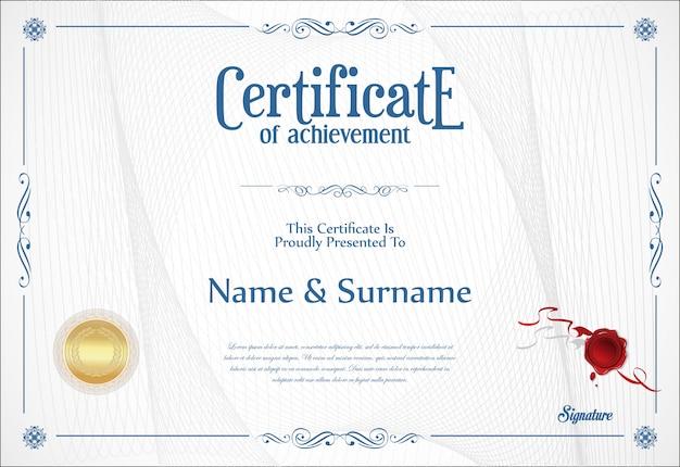 Сертификат достижения шаблона ретро дизайн