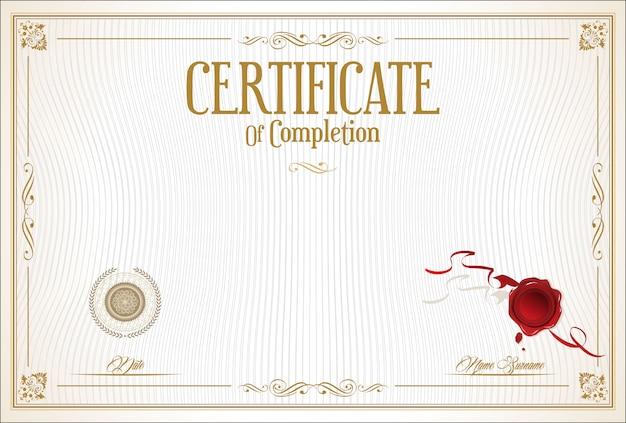 Сертификат ретро винтаж шаблона