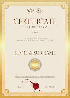証明書または卒業証書のレトロなヴィンテージ