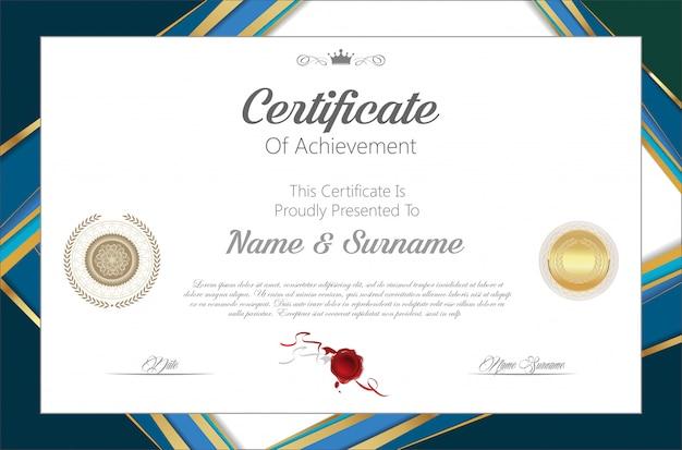 Сертификат или диплом шаблона современного дизайна