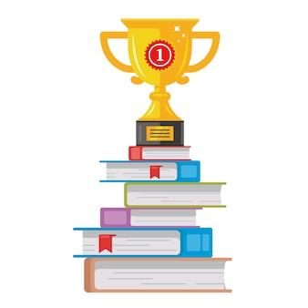 書籍イラストのスタック上に金のカップを獲得