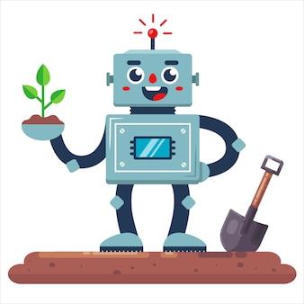 シャベルと彼の手のイラストの植物を持つロボット庭師