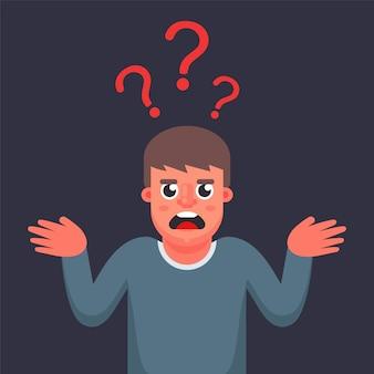 Человек озадачен не знает ответа на вопрос иллюстрации