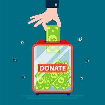 手は、募金箱にドルを置きます。金持ちからの慈善。フラットベクトルイラスト。