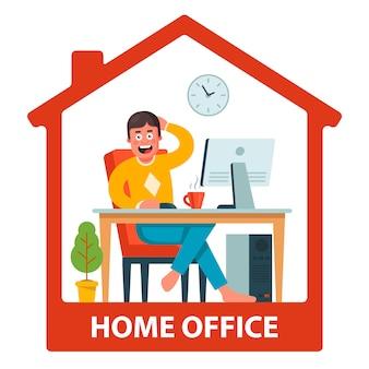 男は彼の家で遠隔で働いています。快適な労働条件。フラットの図。