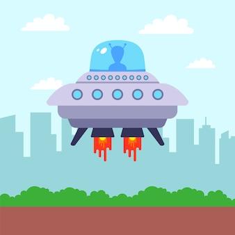 Нло приземлился в парке на фоне города. первый контакт с инопланетянином. плоская иллюстрация.