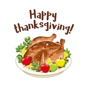 Жареная индейка или курица на день благодарения