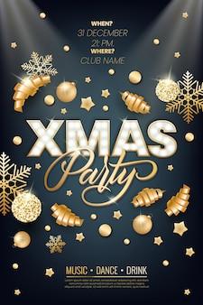 クリスマスパーティーの電球と金のアウトラインと輝く文字。夜のパーティーのポスター、グリーティングカード、テンプレートプロジェクト