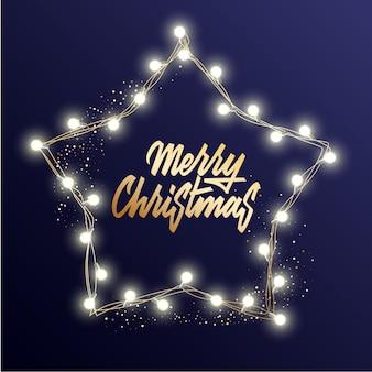 メリークリスマスと幸せな新年をレタリングと明るい花輪のメリークリスマスのグリーティングカードの休日。