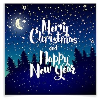 グリーティングカード新年あけましておめでとうございます、メリークリスマス。装飾的な新年の花輪。メリークリスマスと新年あけましておめでとうございますをレタリング