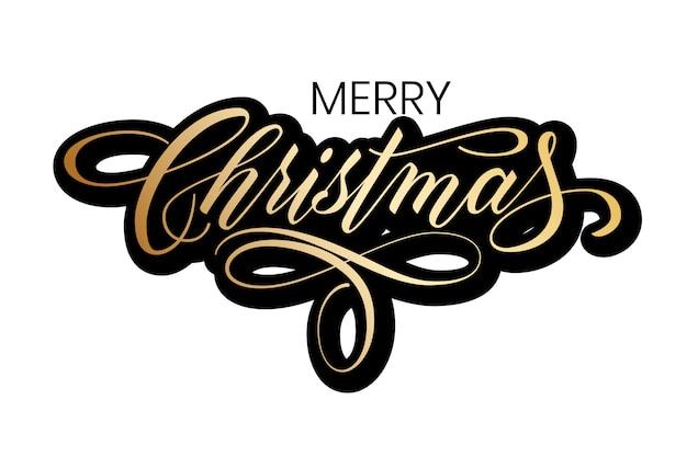 メリークリスマスと新年あけましておめでとうございますをレタリング