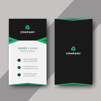 Вертикальный элегантный шаблон визитной карточки