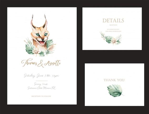 カラカルの野生の猫の結婚式の招待状セット。アフリカのサバンナサーバルの肖像画の水彩動物の絵画