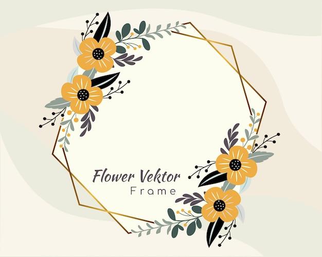 エレガントな六角形の花の花のフレームテンプレートデザインイラスト