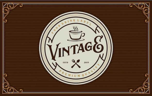 ブランドラベルの飲食ロゴデザイン