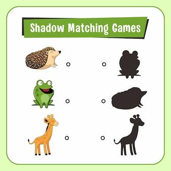 シャドウマッチングゲーム動物ハリネズミカエルキリン