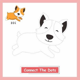 ビーグル犬はドットを接続します