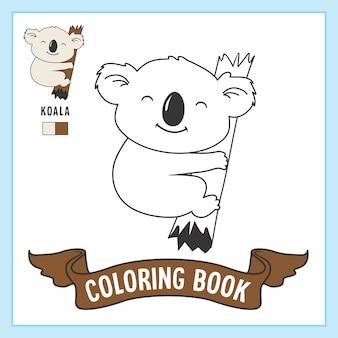 コアラ動物のぬりえページブック